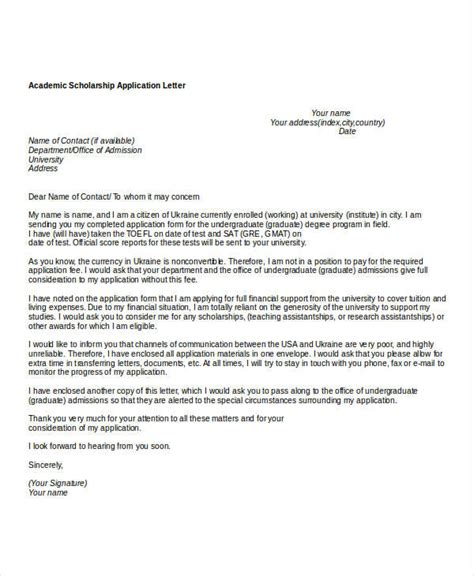 cover letter for scholarship application application letter to admission
