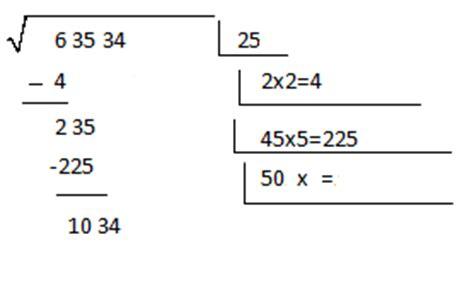 raiz cuadrada de 50 c 225 lculo de la ra 237 z cuadrada la gu 237 a de matem 225 tica