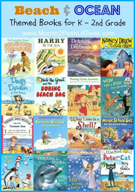 picture books with theme 17 best images about summer themed books more for