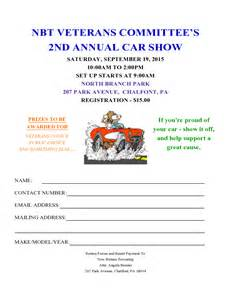 car form template car show registration form template free