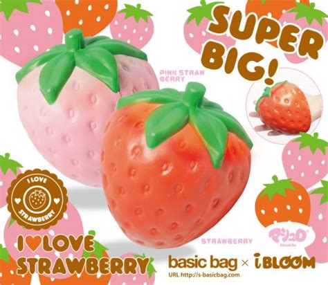 Soft And Slowrise Squishy Jumbo Strawberry Yummiibear jumbo ibloom scented strawberry squishy