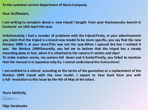 Complaint Letter Of Faulty Product How To Write An E Mail Of Complaint About A Faulty Product