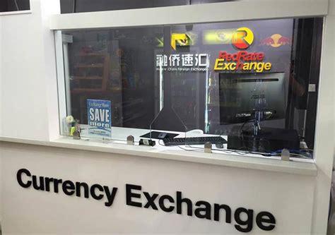 money changers  sydneys chinatown travelvui
