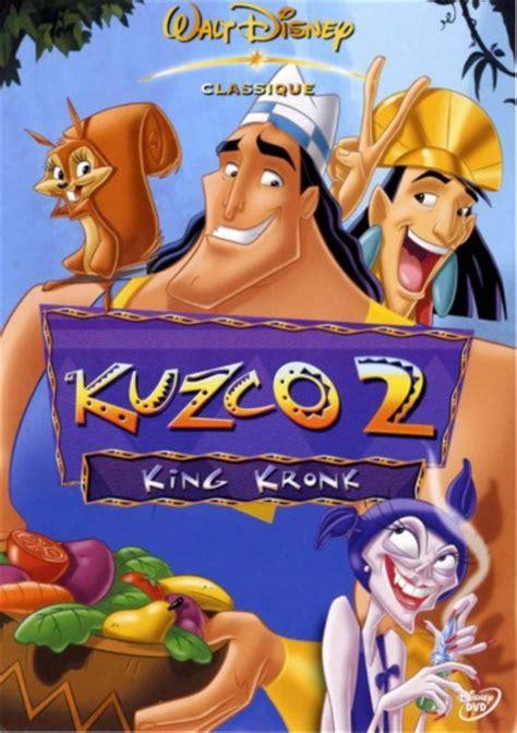 film disney kuzco affiche de kuzco 2 king kronk v cinma passion