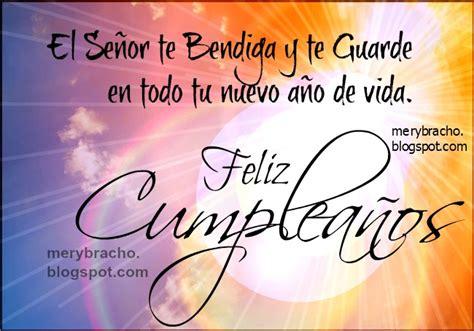 imagenes feliz cumpleaños que dios te bendiga feliz cumplea 241 os dios te bendiga y te cuide entre