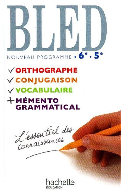 libro tout lallemand 6e 5e lv1 libro n 233 fertiti reine d egypte di viviane koenig