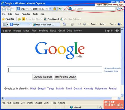 Search For On The Net Explorer Search Bar Where Is The Search Bar In Ie Browser