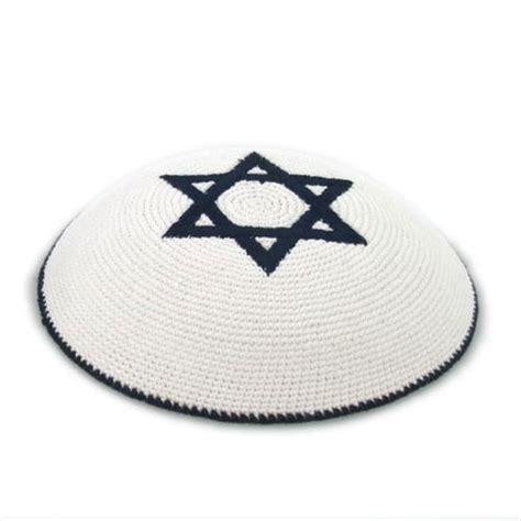 imagenes vestimenta judia la vestimenta jud 237 a