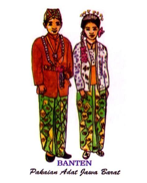 Baju Silat Pangsi siti jubaedah pakaian khas banten