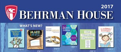 Behrman House by The 2017 2018 Behrman House Catalog Is Here Behrman House Publishing