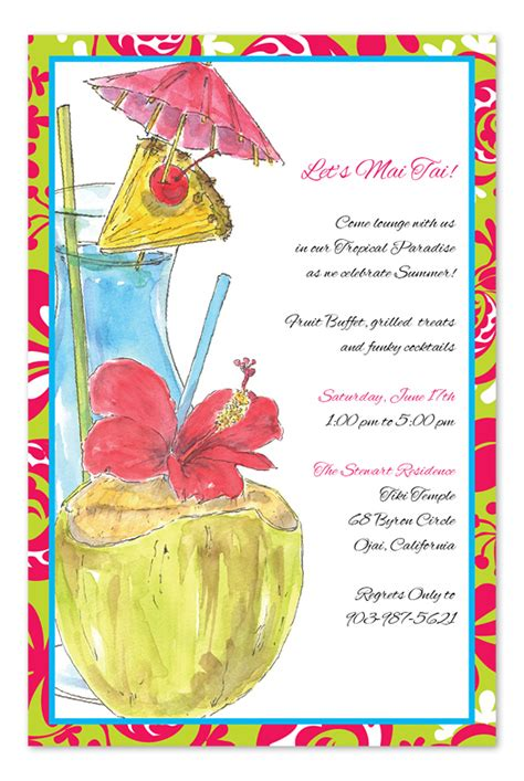 Come With Me Luau Dinner For 8 Invites by Luau Sips Invitations By Invitation Consultants