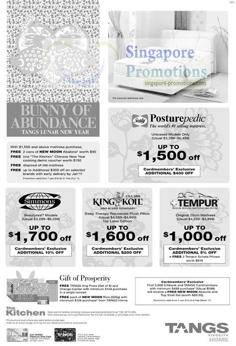 King Koil Mattress Reviews 2011 by Mattress Sales Simmons Posturepedic King Koil Tempur