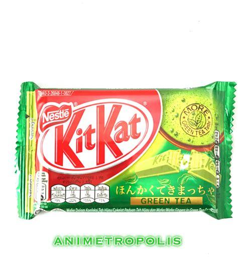Kitkat Rich Matcha japans green tea kit cryptorich