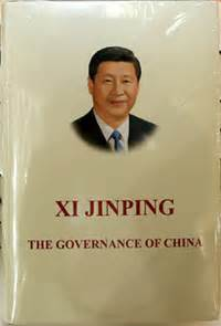 xi jinping the governance of china volume 2 language version books shortstories