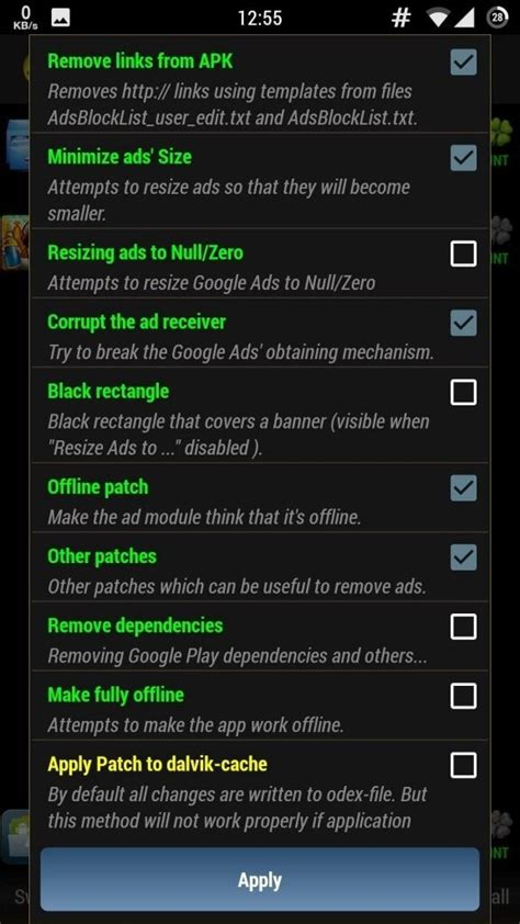 how to remove ads from android phone how to remove ads from android apps