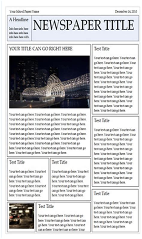 Make A News Paper - wonderful free templates to create newspapers for your