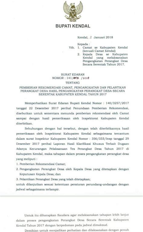 bupati kendal mengeluarkan surat edaran agar segera melantik calon