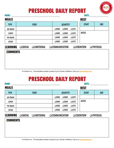 Himama Daycare Daily Sheets Reports Forms And Templates Resources Daily School Report Template