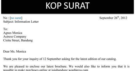 contoh undangan meeting via email dalam bahasa inggris