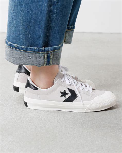 Converse Cs 12 aranciato converse converse xl chevron sneakers pc
