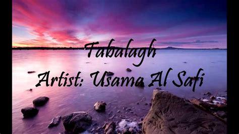 best arabic nasheed 2013 best arabic nasheed no muslimahonline