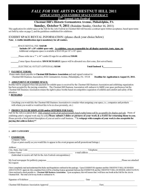 Vendor Credit Application Template application form blank vendor application form