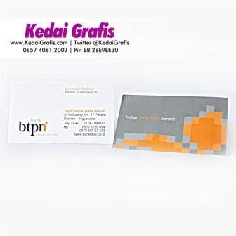 jasa pembuatan kartu kredit yogyakarta jasa bikin kartu nama di jogja