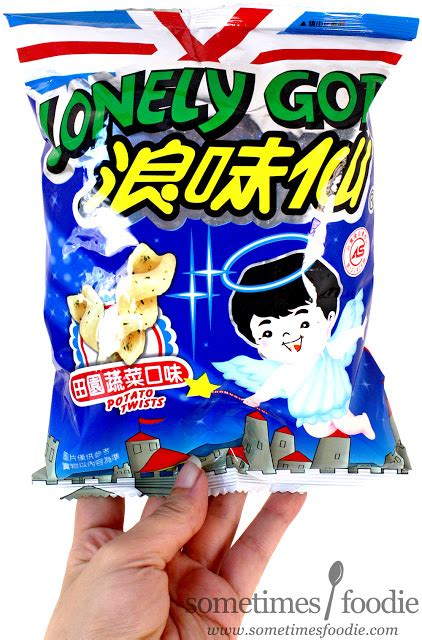 h mart vegetables sometimes foodie want want lonely god vegetable potato