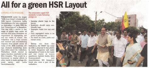 hsr layout newspaper k latha narasimha murthy