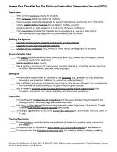 lesson plan checklist template here is a helpful siop lesson plan checklist siop