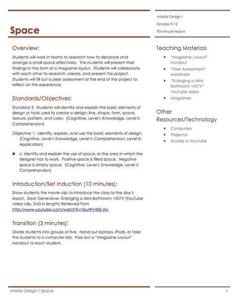 interior design lesson plans space lesson plan 167 130 43 interior design teks 16 b 16