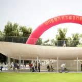 news vanken bike pavilion by nl architects news archinect