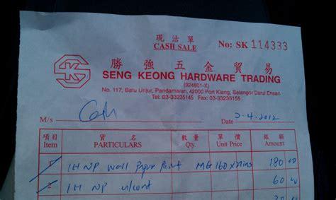 kertas dinding murah di melaka wallpaper murah malaysia wallpapersafari