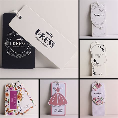 Brand Name Tag Design | free design custom clothing brand tag printed price tags