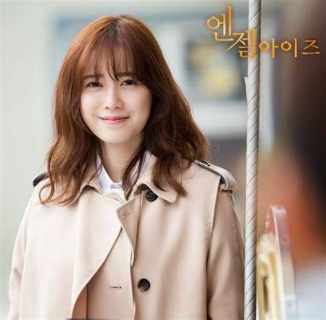Goo Hye Sun 2014 | goo hye sun discusses her love life on gong hyung jin s