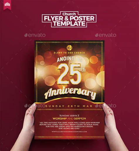anniversary flyer template free 10 anniversary flyers design trends premium psd