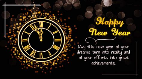 new year 2016 and 2017 happy new year 2017 beautiful and best wishes wallpapers