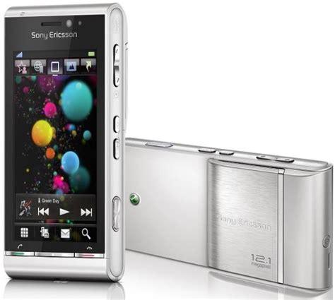 Hp Sony U1i sony ericsson satio u1i price in kerala sony ericsson