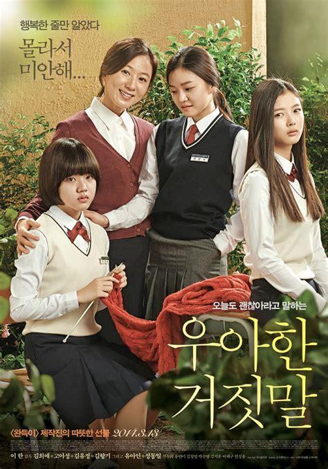 Thread Lies 2014 Full Movie Thread Of Lies Asianwiki