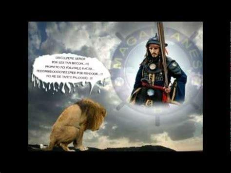 imagenes leones contra magallanes giovanni ray a l magallanes arriba youtube