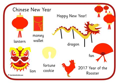 new year ks1 new year word mat free teaching resources