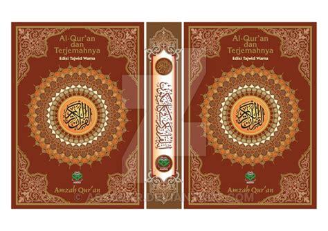 design cover quran cover al quran by assobar on deviantart