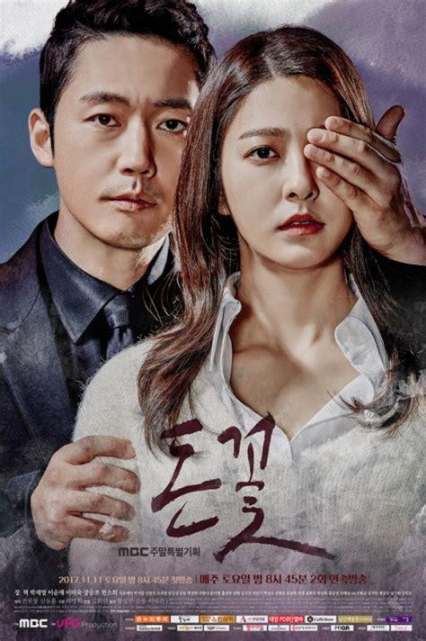 Dramacool Queen Flower | 돈꽃 장혁 박세영 성실한 배우 두 번째 호흡 맞추게 돼 기쁘다 텐아시아