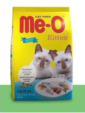 Jual Me O Kitten Kaskus me o kitten pakan kucing kesayangan merk meo kitten