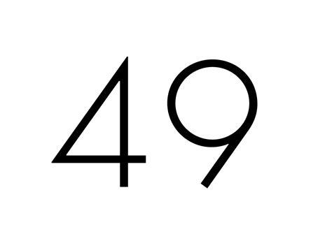 Bowl 49 Clipart