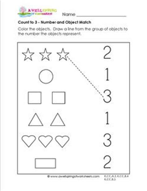 javascript pattern matching digits grade level worksheets a wellspring of worksheets