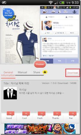 facebook themes on phone facebook 主題更換下載 fb更換 自製主題 顏色及背景圖更換教學一次打包 電腦版適用 chrome