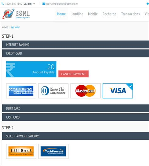 bsnl bill payment how to pay bsnl bill on bsnl portal