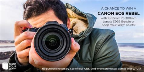 Shop Your Way Rewards Instant Win - shop your way picture perfect canon instant win game