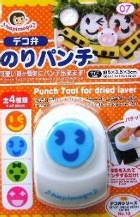 Smile Nori Puncher Limited food mold bento box and kitchen items in japan